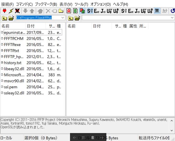 FTP起動